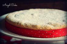 Angel Cake, το πιο Ελαφρύ και Ντελικάτο Κέικ - Funky Cook
