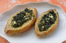 Πεϊνιρλί με σπανάκι - Συνταγές Μαγειρικής - Chefoulis