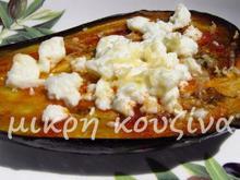 Μελιτζάνες πικάντικες με τυρί