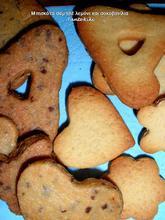 Μπισκότα σαμπλέ σε 3 γεύσεις: βανίλια, σοκοβανίλια και λεμόνι ! Υπέροχα, τριφτά, γεμάτα άρωμα και γεύση!