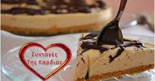 Cheesecake με φυστικοβούτυρο