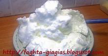 Ασπράδια αυγών μαρέγκα (βασική συνταγή)