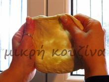 Ψωμί στον αρτοπαρασκευαστή