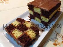 Κάτι σαν battenberg cake (κέικ σκακιέρα)