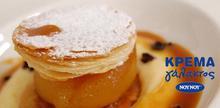 Συνταγή: Μήλο με κομμάτια σφολιάτας, ζάχαρη άχνη, βούτυρο, σταφίδες, αβγά, γάλα, βανίλια, γλυκάνισο, κράμα γάλακτος, κανέλα