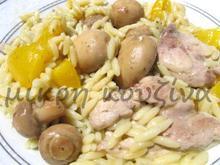 Γιουβέτσι κοτόπουλο στο τηγάνι με άρωμα πέστο και λαχανικά