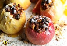 Ψητά μήλα με φρούτα του δάσους και καρύδια