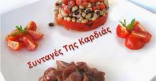 Μαυρομάτικα φασόλια με τουρσί goji berries