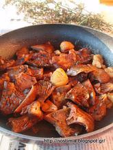Ο υπέροχος κόσμος των μανιταριών : Σαλάτα με βοκισίτες κ κάστανα -The wonderful world of mushrooms:Vokisites chestnut salad