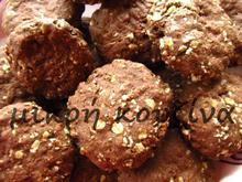 Cookies βρώμης χωρίς ζάχαρη με στέβια (γλυκαντικό)