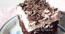 Σοκολατένιο Κέικ με Τρύπες – Chocolate Cake with Holes