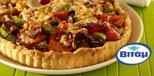 Συνταγή: Τάρτα με μελιτζάνα, πιπεριά, κολοκύθι, ντομάτα, φέτα