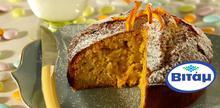 Συνταγή: Κέικ καρότου με καραμελωμένη φλούδα πορτοκαλιού