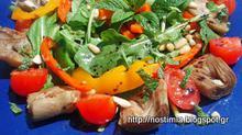 Σαλάτα με αγκινάρες,ρόκα, ντοματίνια με άρωμα δυόσμου-Mint scented rocket salad with artichokes and cherry tomatoes