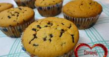 Muffins με τρούφα και λάϊμ