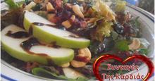 Σαλάτα με μήλο και μπέικον