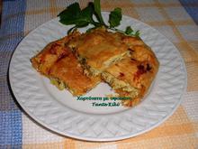 Πίτα με υπέροχα χόρτα... ένας διατροφικός θησαυρός