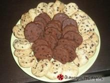 Μπισκότα βουτύρου χωρίς γλουτένη  γάλα και αυγά