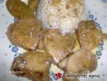 Κιλότο στην κατσαρόλα με μέλι και κρασί