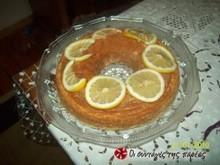 Κέικ με ολόκληρα λεμόνια