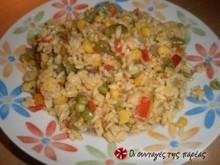 Ρυζότο λαχανικών με σαφράν
