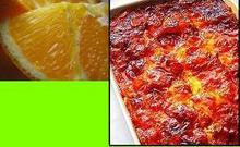Πορτοκαλόπιτα με έντονο άρωμα