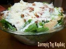 Caesar salad με bacon