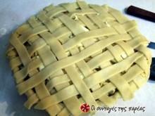 Φτιάξτε πλεχτή κρούστα για τις πίτες σας