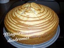 Ζέβρα κέικ της γιωργίας