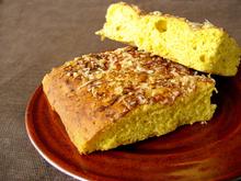 Delicious pumpkin  gruyere and walnut focaccia   νόστιμο και εύκολο ιταλικό ψωμί (φοκάτσα) με κίτρινη κολοκύθα  γραβιέρα καικαρύδια