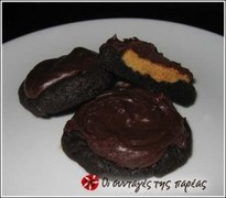 Μπισκότα διπλής σοκολάτας με φυστικοβούτυρο
