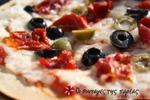 Πίτσα σπιτική χωρίς τύψεις  έτοιμη σε 10 λεπτά