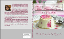 Μήπως θέλετε να γράψετε βιβλίο μαγειρικής;