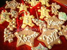 Και μπισκότα & στολίδια χριστουγέννων!