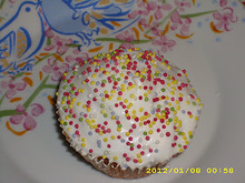 Cupcakes μήλου με royal icing