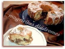 Κέικ με μαρέγγα καρυδιού