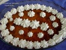 """""""το στέμμα της ελισσάβετ"""" : αγγλική και επίκαιρη πουτίγκα με τσουρέκι."""