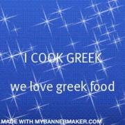 Μαγειρευουμε ελληνικα?