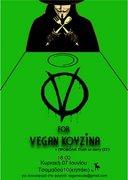 Vegan κουζίνα part 2!