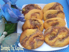 Cookies με nutella