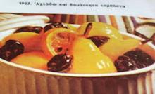 Αχλάδια και δαμάσκηνα κομπόστα