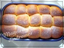 Buchteln- γερμανικά τσουρεκάκια
