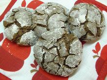 Cookies...μην τα σβήσετε. φτιάχτε τα!