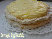 Βάσεις μαρέγκας για τούρτες