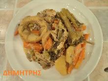 Πλατάρια λεμονάτο με σέλερι , καρότα και αγκινάρα