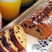 Η συνταγή της ημέρας!... κέικ με κομμάτια σοκολάτας και ξηρούς καρπούς