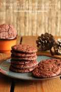 Το πιο σοκολατένιο μπισκότο