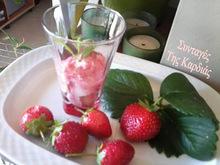 Φράουλες έτσι .... κι αλλιώς!!