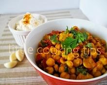 Ρεβύθια Σαλάτα με πιπεριές Φλωρίνης και μπαχαρικά από την Ανατολή