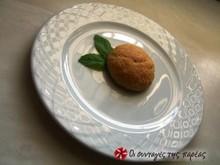 Τυροπιτάκια με φέτα  pumaro και πιπεριές